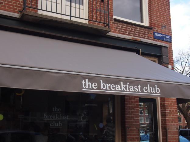 The Breakfast Club West